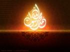 سفر نامہ رسول اللہ ﷺ