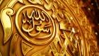 رسول اللہ ﷺکاانداز گفتگو